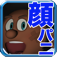icon_Kaopani57.png